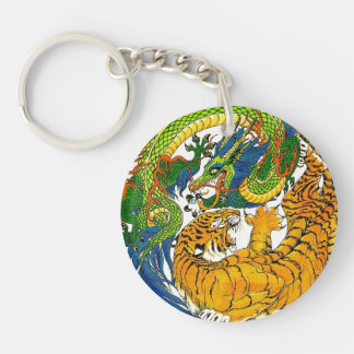 Classic Vintage oriental Yin Yang Dragon Tiger art Double-Sided Round Acrylic Keychain