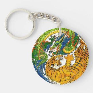 Classic Vintage oriental Yin Yang Dragon Tiger art Double-Sided Round Acrylic Keychain