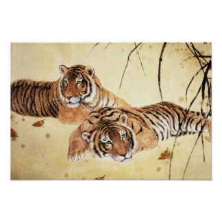 Classical Chinese style art, Watchful tigers Poster