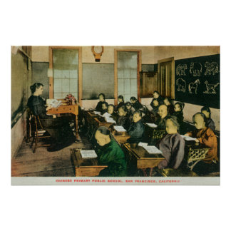 Classroom View of a Chinese Primary Public Poster