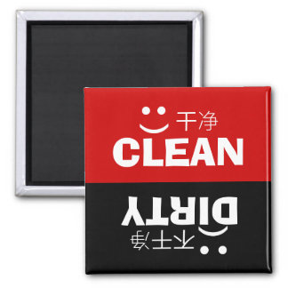 Clean Dirty English Chinese Text Smiley Sad Face Square Magnet