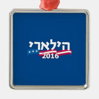 Clinton Hebrew 2016 Silver-Colored Square Ornament