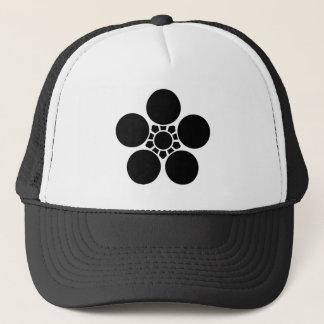Clove plum bowl A Trucker Hat