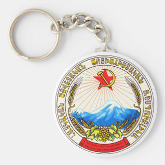 Coat of arms Armenia Official Heraldry Symbol Keychain