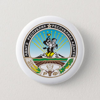 Coat of arms of Adygea 2 Inch Round Button