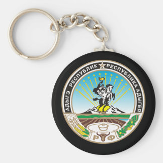 Coat of arms of Adygea Keychain