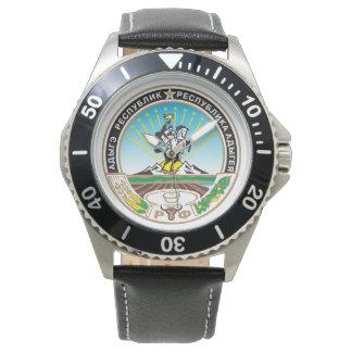 Coat of arms of Adygea Watch