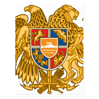 Coat of arms of Armenia - Armenian Emblem Postcard