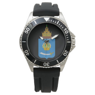 Coat of arms of Astrakhan oblast Watch