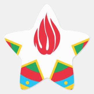 Coat of Arms of Azerbaijan - Азәрбајҹан герби Star Sticker