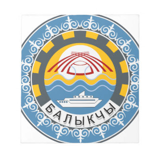 Coat_of_arms_of_Balykchy_Kyrgyzstan Notepad