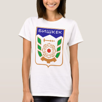 Coat_of_arms_of_Bishkek_1991-1994 T-Shirt