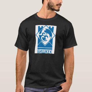 Coat_of_arms_of_Bishkek_Kyrgyzstan T-Shirt