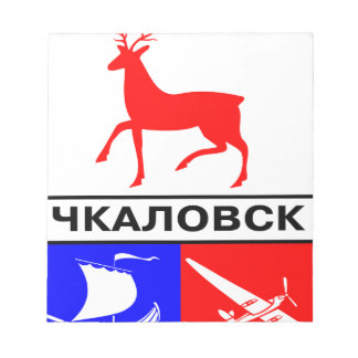 Coat_of_Arms_of_Chkalovsk Notepad