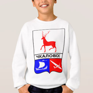 Coat_of_Arms_of_Chkalovsk Sweatshirt