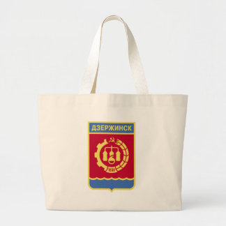 Coat_of_Arms_of_Dzerzhinsk Large Tote Bag