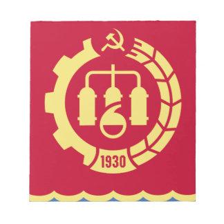 Coat_of_Arms_of_Dzerzhinsk Notepad