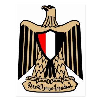Coat of Arms of Egypt. Postcard