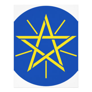 Coat_of_arms_of_Ethiopia Letterhead