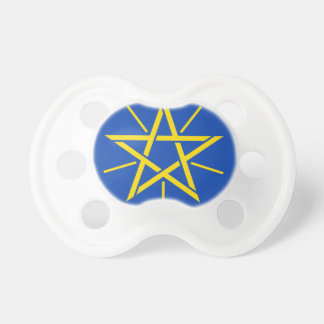 Coat_of_arms_of_Ethiopia Pacifier