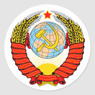 Coat of Arms of former Soviet Union Round Sticker