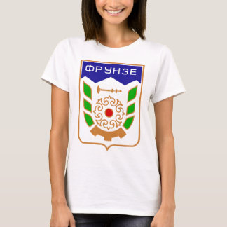Coat_of_arms_of_Frunze_Kyrgyzstan T-Shirt