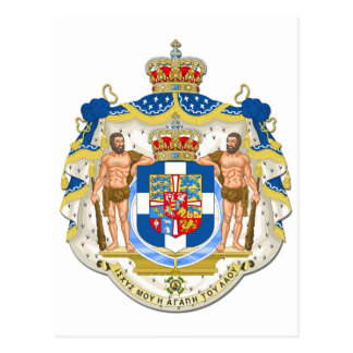 Coat Of Arms Of Greece Postcard