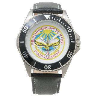 Coat of arms of Ingushetia Watch