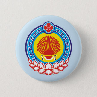 Coat of arms of Kalmykia 2 Inch Round Button