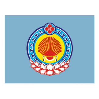 Coat of arms of Kalmykia Postcard