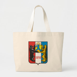 Coat_of_Arms_of_Khabarovsk Large Tote Bag