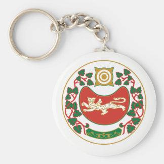Coat of arms of Khakassia Keychain