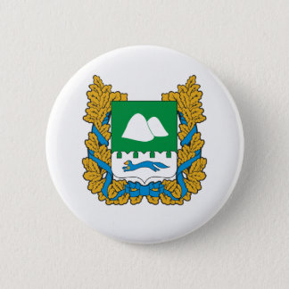 Coat of arms of Kurgan oblast 2 Inch Round Button