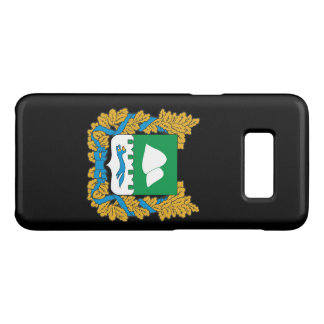 Coat of arms of Kurgan oblast Case-Mate Samsung Galaxy S8 Case