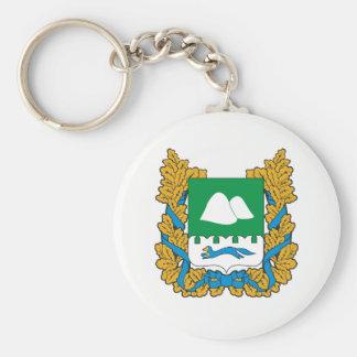 Coat of arms of Kurgan oblast Keychain