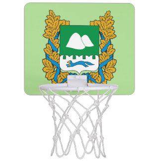 Coat of arms of Kurgan oblast Mini Basketball Hoop