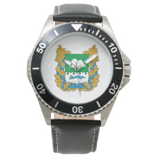 Coat of arms of Kurgan oblast Watch