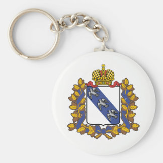Coat of arms of Kursk oblast Keychain