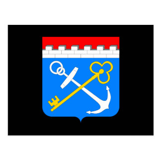 Coat of arms of Leningrad oblast Postcard