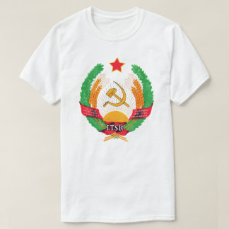 Coat of arms of Lithuanian SSR T-Shirt