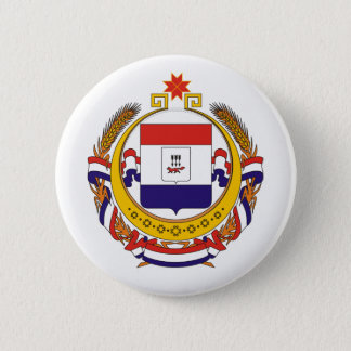 Coat of arms of Mordovia 2 Inch Round Button