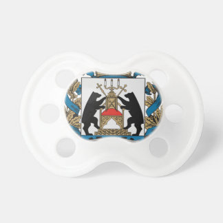 Coat_of_arms_of_Novgorod_Oblast Baby Pacifiers