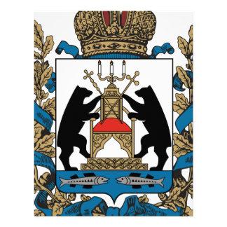 Coat_of_arms_of_Novgorod_Oblast Customized Letterhead