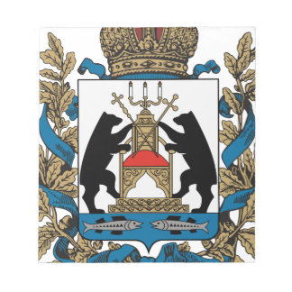 Coat_of_arms_of_Novgorod_Oblast Notepads