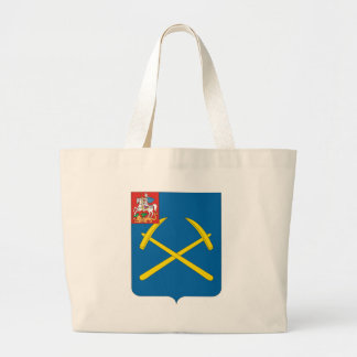 Coat_of_Arms_of_Podolsk_(Moscow_oblast). Large Tote Bag