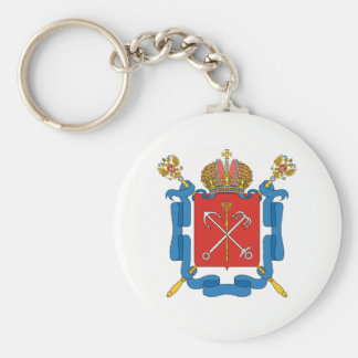 Coat of arms of Saint Petersburg Keychain