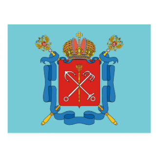 Coat of arms of Saint Petersburg Postcard