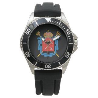 Coat of arms of Saint Petersburg Watch