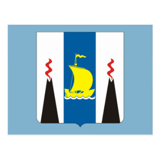 Coat of arms of Sakhalin oblast Postcard