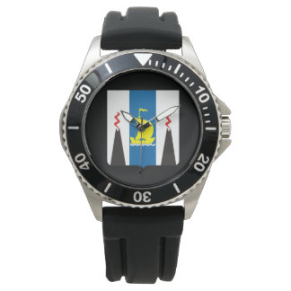 Coat of arms of Sakhalin oblast Watch